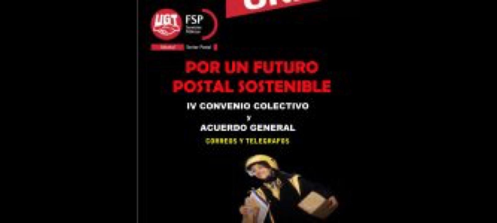 Sector Postal