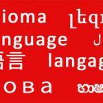 Convocadas acciones formativas del Progrma de Formación en Idiomas para personal de la JCCM